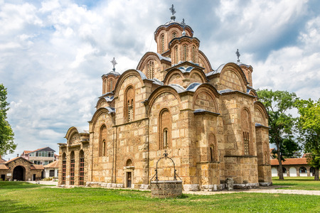 Gracanica - Serbian Orthodox monastery located in Kosovo Stock Photo