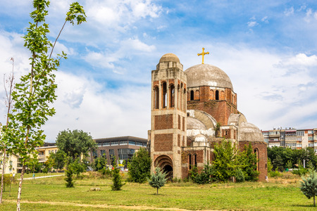 The Christ the Saviour Cathedral in Pristina