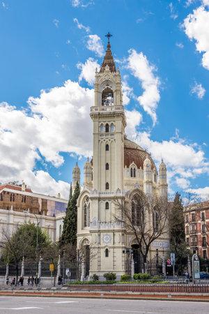 manuel: MADRID,SPAIN - APRIL 24,2016 - Church of San Manuel and San Benito in Madrid.The Church of San Manuel y San Benito (Iglesia de San Manuel y San Benito) is a Catholic church located in Madrid.