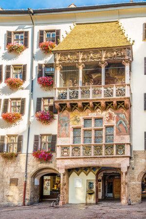 innsbruck: INNSBRUCK,AUSTRIA - SEPTEMBER 4,2016 - Gold Roof museum in Innsbruck. Innsbruck is the capital city of Tyrol in western Austria. It is located in the Inn valley. Editorial