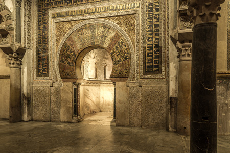 CORDOBA,SPAIN - OCTOBER 2,2017 - Mihrab inside the Mosque - Cathedral of Cordoba. Cordoba is a city in Andalusia, southern Spain, and the capital of the province of Cordoba.