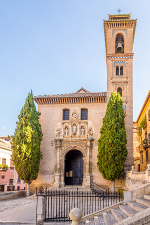 View at the church of San Gil and Santa Anna in Granada - Spain