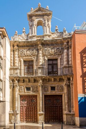 View of the Facade of La Pasion Church in Valladolid, Spain