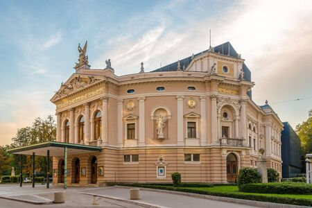 LJUBLJANA,SLOVENIA - SEPTEMBER 1,2019 - View at the Building  of Opera and Ballet Theatre in Ljubljana. Ljubljana is the capital and largest city of Slovenia. Publikacyjne