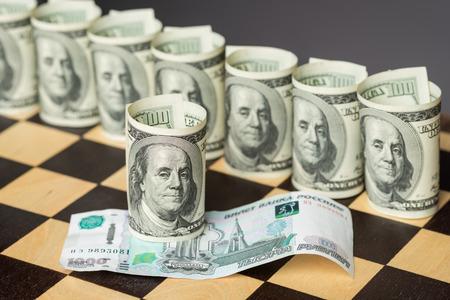 Foto tillägnad den katastrofala kollapsen av rubeln mot dollarn