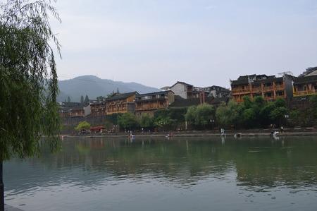 hunan: Landscape during summer at Fenghuang County, Hunan Stock Photo