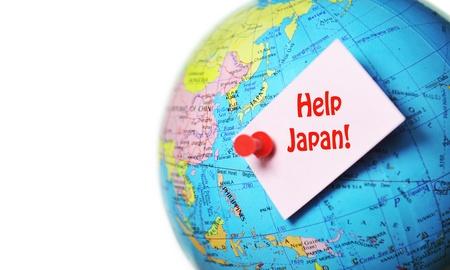 tsunami: Help Japan