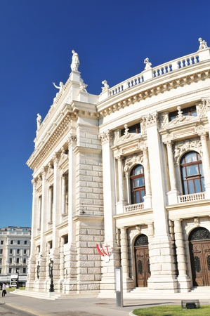 burg: Vienna, Austria - July 10, 2011: Burgtheater  is the Austrian National Theatre in Vienna and one of the most important German language theatres in the world.