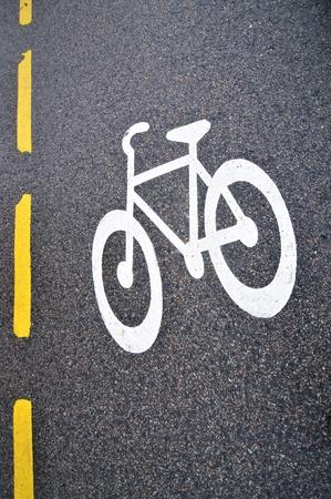 Bicycle road Stock Photo - 11979951