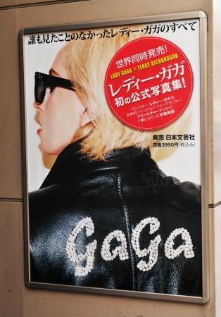 Tokyo, Japan - 28 Dec, 2011: Lady Gaga concert advertisement billboard in central Tokyo