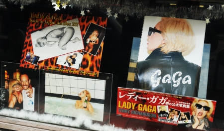 Tokyo, Japan - 28 Dec, 2011: Lady Gaga memorabilia at fan club in central Tokyo Stock Photo - 12468853