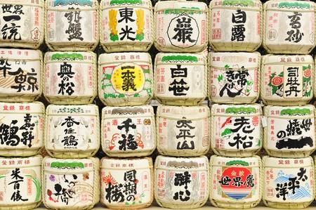 Tokio, Japón - 28 de diciembre 2011: Detalle de barriles de sake en el templo japonés en Tokio