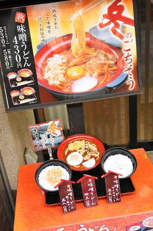 combo: Tokyo, Japan - 28 Dec, 2011: Plastic replica of traditional Japanese food on display in restaurant Editorial