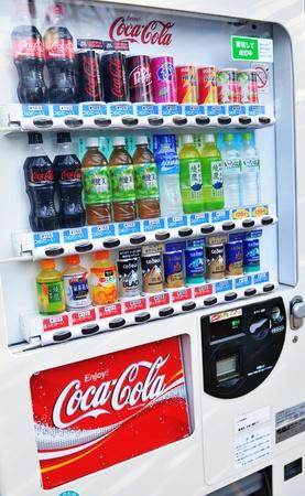 Tokyo, Japan - 28 Dec, 2011: Vending machine dispensing beverages on the streets of Tokyo Editorial