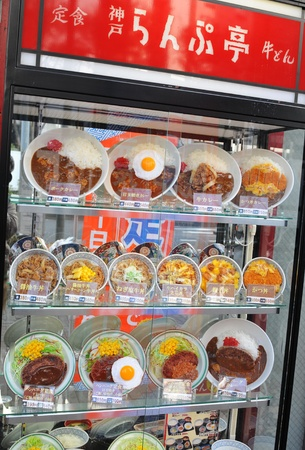 Tokyo, Japan - 28 Dec, 2011: Plastic food on display in restaurant Stock Photo - 12445222