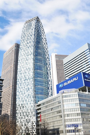 Tokyo, Japan - 28 Dec, 2011: Modern architecture of Cocoon Tower in Shinjuku, major commercial and administrative district in Tokyo Stock Photo - 12386180