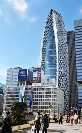 cocoon: Tokyo, Japan - 28 Dec, 2011: Modern architecture in Shinjuku, major commercial and administrative center of Tokyo