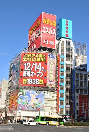 Tokyo, Japan - 27 Dec, 2011: Rush hour in Shinjuku, major commercial district in Tokyo, Japan Stock Photo - 12571195