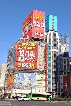 Tokyo, Japan - 27 Dec, 2011: Rush hour in Shinjuku, major commercial district in Tokyo, Japan Stock Photo - 12571195