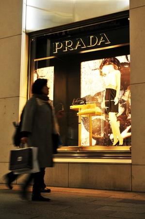 Tokyo, Japan - 28 Dec, 2011: Night view of luxurious Prada shop in Ginza, Tokyo