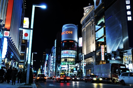 tokyo: Tokyo, Japan - 28 Dec, 2011: Night view of Ginza commercial street in central Tokyo. Ginza is one of the most luxurious shopping districts in the world.
