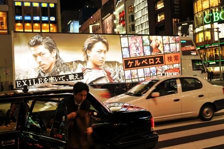 Tokyo, Japan - 28 December, 2011: Night life in central Tokyo at night Stock Photo - 12571181