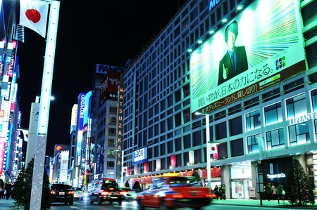 Tokyo, Japan - 28 December, 2011: Night view of shops in Ginza, one of the most luxurious shopping districts in the world