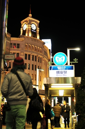 Tokyo, Japan - 28 Dec, 2011: Night view of major department store in Ginza district, Tokyo