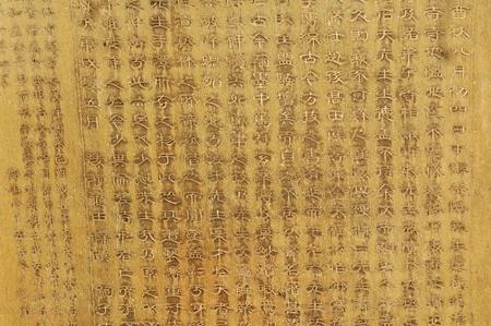 ancient japanese: JTokyo, Japan - 28 December, 2011: Japanese letters architectural detail