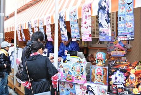 Toyko, Japan - 28 December, 2011: Anime (manga) vendors in Akibahara district, Tokyo Stock Photo - 13154407