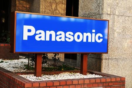 Tokyo, Japan - 28 December, 2011: Panasonic headquarters in Akihabara, Tokyo
