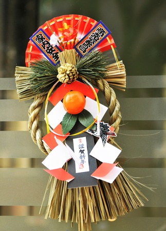 Tokyo, Japan - 28 December, 2011: Detail of colorful hand made decoration for Japanese New Year