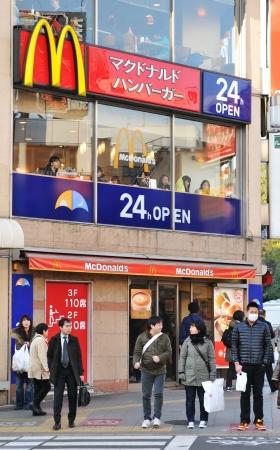 Tokio, Jap�n - 28 de diciembre de 2011: restaurante de comida r�pida McDonalds en el centro de Tokio