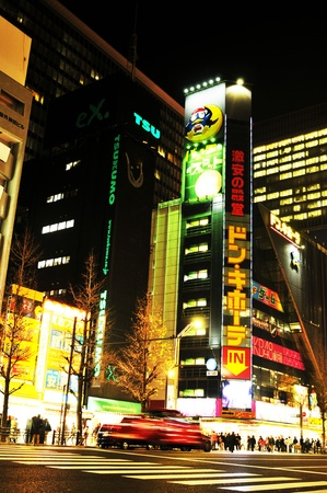Tokyo, Japan - 28 December, 2011: Night view of Akihabara - electric town, major commercial district of Tokyo Stock Photo - 13118830
