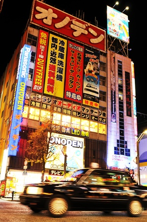 Tokyo, Japan - 28 December, 2011: Night view of Akihabara - electric town, major commercial district of Tokyo Stock Photo - 13118680