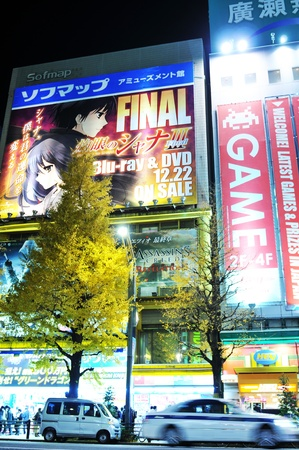 Tokyo, Japan - 28 December, 2011: Night view of Akihabara - electric town, major commercial district of Tokyo