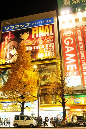 Tokyo, Japan - 28 December, 2011: Night view of Akihabara - electric town, major commercial district of Tokyo Stock Photo - 13118844