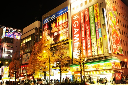 commercial district: Tokyo, Japan - 28 December, 2011: Night view of Akihabara, major commercial district of Tokyo
