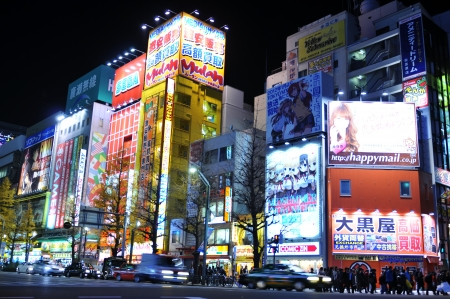 tokyo: Tokyo, Japan - 28 December, 2011: Night view of Akihabara, major commercial district of Tokyo
