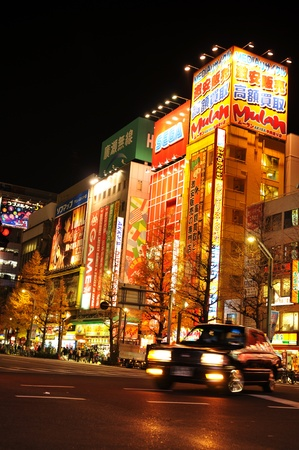 Tokyo, Japan - 28 December, 2011: Night view of Akihabara, major commercial district of Tokyo Stock Photo - 13118056