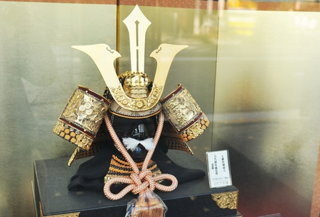 Tokyo, Japan - 29 December, 2011: Ancient Samurai outfit on display at auction house in Chiyoda, Tokyo Stock Photo - 13118850