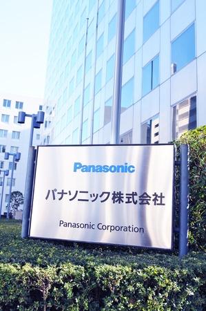 Tokyo, Japan - 28 December, 2011: Panasonic headquarters in Akihabara, Tokyo Stock Photo - 13162132