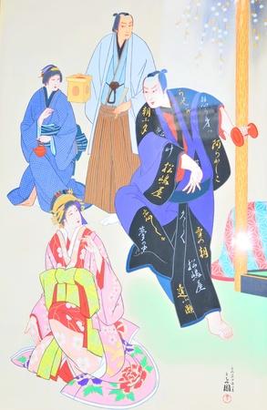 Tokyo, Japan - 02 January, 2012: Traditional Japanese painting in Asakusa district, Tokyo  Stock Photo - 13162088