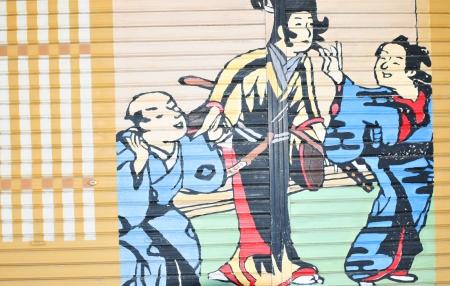 Tokyo, Japan - 02 January, 2012: Traditional Japanese painting in Asakusa district, Tokyo  Stock Photo - 13162091