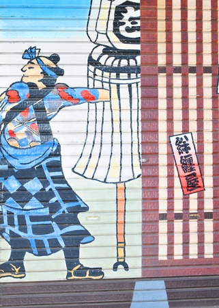 Tokyo, Japan - 02 January, 2012: Traditional Japanese painting in Asakusa district, Tokyo  Stock Photo - 13162090