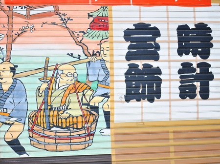 Tokyo, Japan - 02 January, 2012: Traditional Japanese painting in Asakusa district, Tokyo  Stock Photo - 13162087