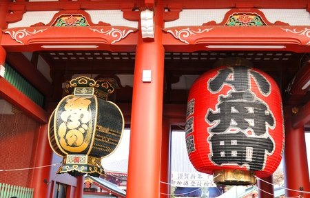 Tokyo, Japan - 31 December, 2011: Detail of traditional Japanese lantern at Sensoji temple on New Year's Eve in Asakusa, Tokyo Stock Photo - 13072911