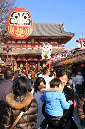 Tokyo, Japan - 31 December, 2011: Pilgrims celebrating New Year Stock Photo - 13063858