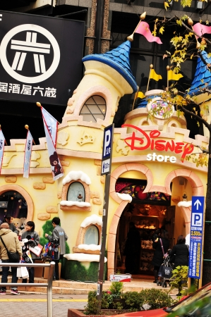 Tokyo, Japan - 2 January, 2012: People shopping in Disney store in Shibuya, major commercial district of Tokyo
