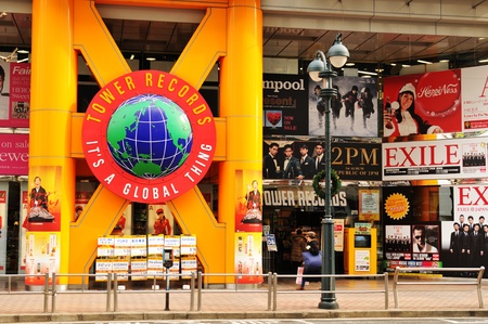 Tokyo, Japan - 2 January, 2012: Entrance to Tower Records, major retail music chain in Shibuya district of Tokyo